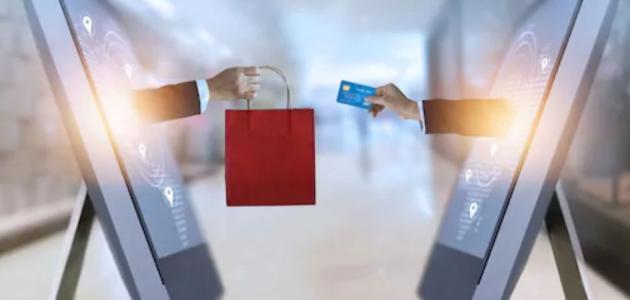 أساليب التسويق الإلكتروني