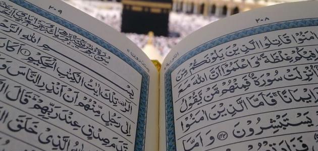 شرح نواقض الاسلام العشرة