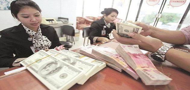 هل يجوز العمل في البنوك