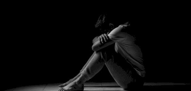 مفهوم الاكتئاب