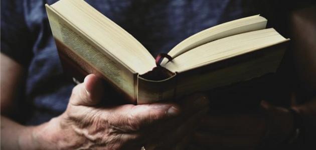 ما هي فوائد القراءة