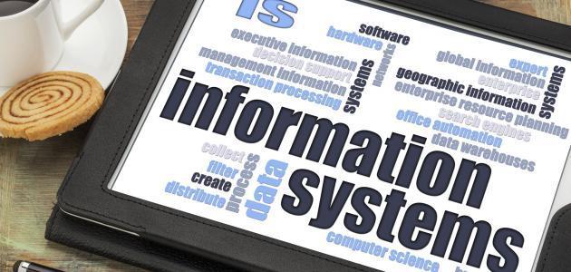 ما هي نظم المعلومات الادارية