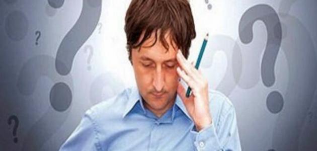 أسباب ضعف الذاكرة وقلة التركيز