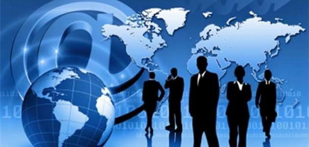 مفهوم العولمة الاقتصادية