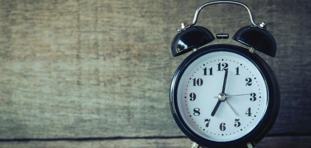 ما اهمية الوقت