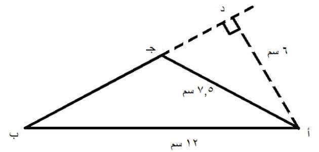 ما هو قانون مساحة المثلث