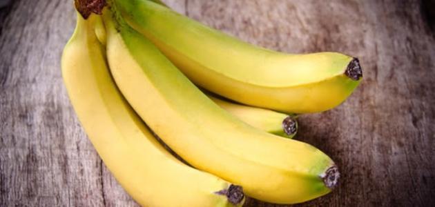 هل الموز مفيد للقولون