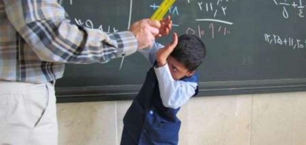 حلول العنف المدرسي
