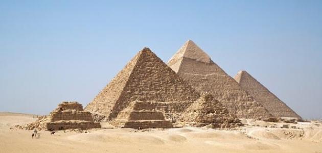 أين تقع الأهرامات المصرية؟