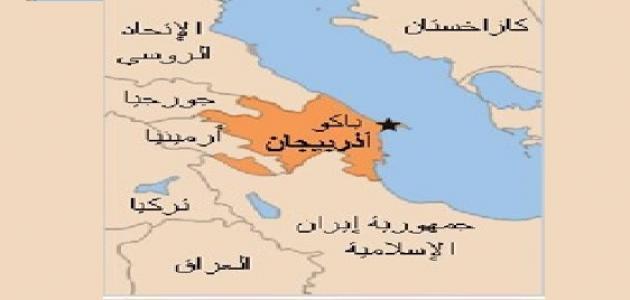 اين تقع أذربيجان حياتك