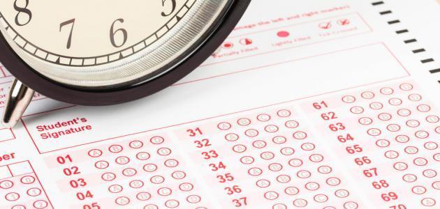 اختبار قياس ذكاء