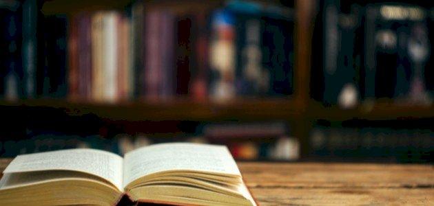 شرح حديث مثل ما بعثني الله به من الهدى والعلم