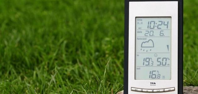 كيف تقاس درجة حرارة الجو