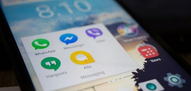 وسائل الاتصال الحديثة: إيجابياتها وسلبياتها