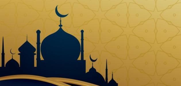 ما حكم من داعب زوجته في نهار رمضان