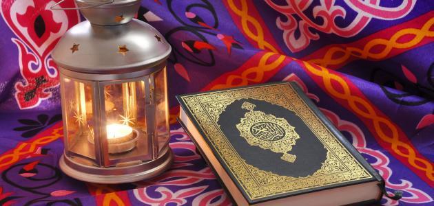 خطبة قصيرة عن رمضان حياتك