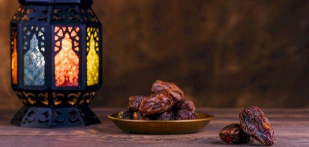 ما معنى قضاء صيام رمضان