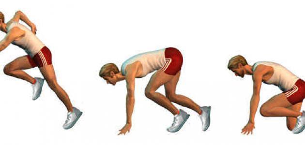 مفهوم التربية البدنية والرياضية