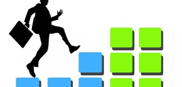 مقال عن شروط النجاح الوظيفي