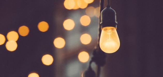 ظاهرة انعكاس الضوء
