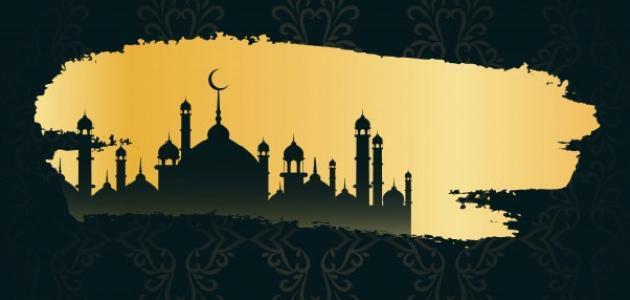 ما حكم المرتد عن الاسلام