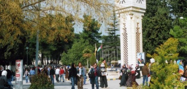 عدد الجامعات في الاردن