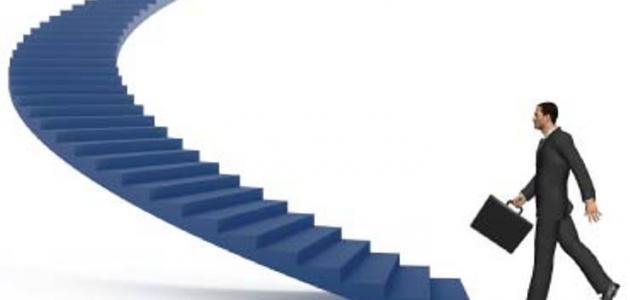 اول خطوات النجاح