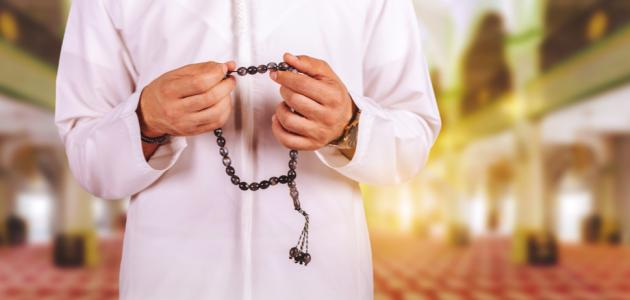 ماهو الفرق بين المسلم والمؤمن