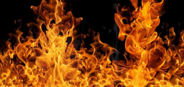 مما تتكون النار