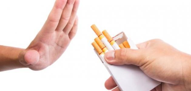 وسائل مكافحة التدخين
