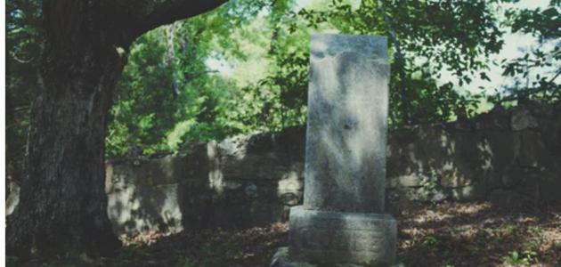 هل يجوز زيارة القبور للحائض