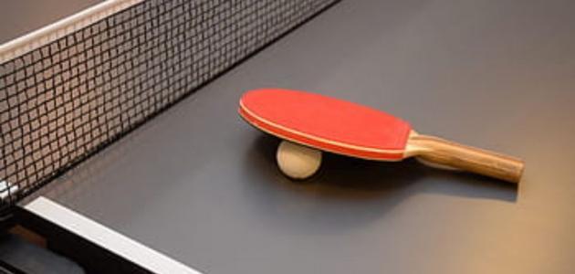 ارتفاع طاولة التنس