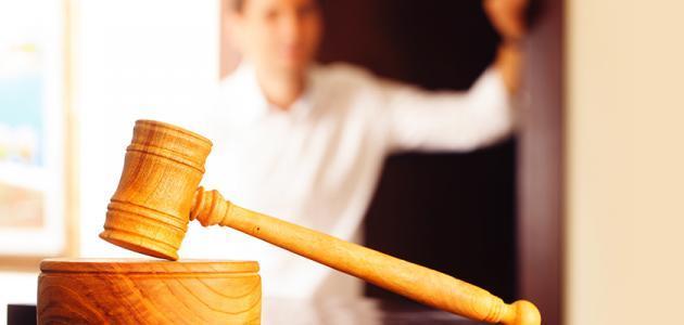 السلطة التقديرية للقاضي
