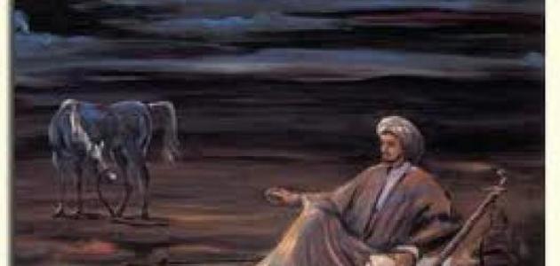 زهير بن أبي سلمى: نشأته ونتاجه الفكري