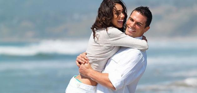 ثقافة عن الحياة الزوجية