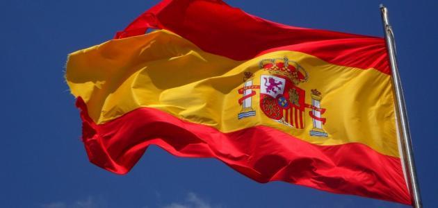 الدول المجاورة لإسبانيا
