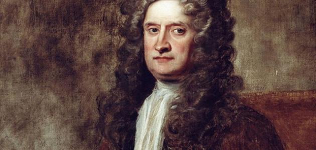 العالم نيوتن: حياته وأبرز إنجازاته