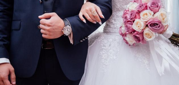 طريقة فض البكارة ليلة الزفاف