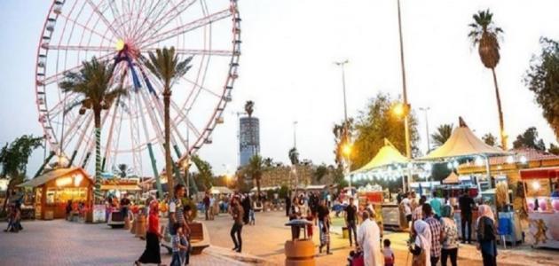 العيد في بغداد