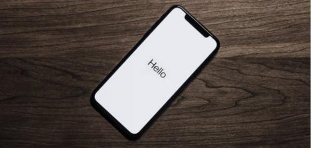 الحفاظ على بطارية الموبايل