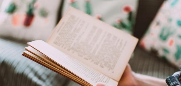 اليوم العالمي للقراءة