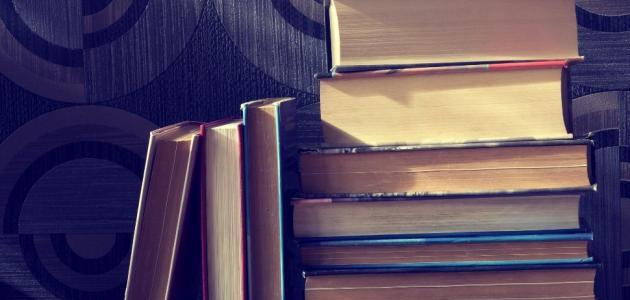أهم الكتب في علم النفس