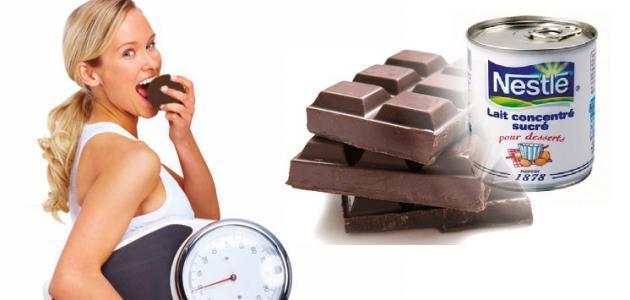 الزيادة في الوزن في أسبوع