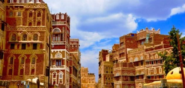 بماذا تشتهر اليمن حياتك