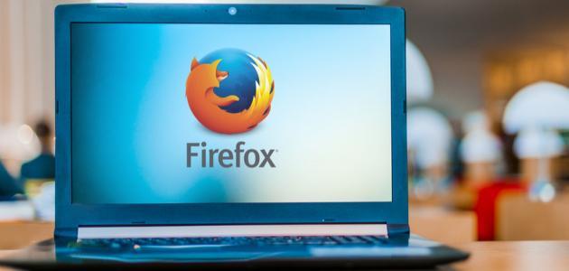 إزالة الإعلانات من فايرفكس
