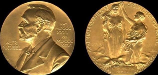 العالم نوبل