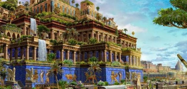 أين تقع حدائق بابل المعلقة - حياتكَ