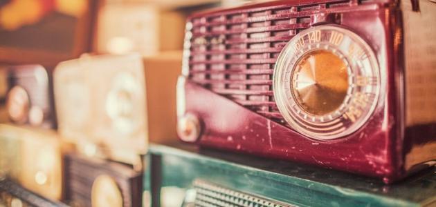 في اي عام اخترع الراديو