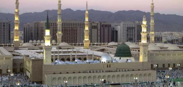أول عاصمة في تاريخ الدولة الإسلامية