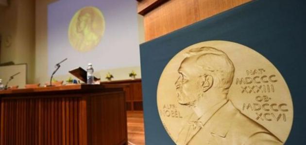 أول عربي حصل على جائزة نوبل